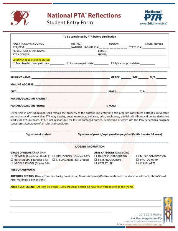 15-16 Student Entry Form